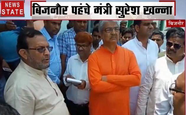 बिजनौर पहुंचे मंत्री सुरेश खन्ना, बोले- लापरवाही नहीं होगी बर्दाश्त