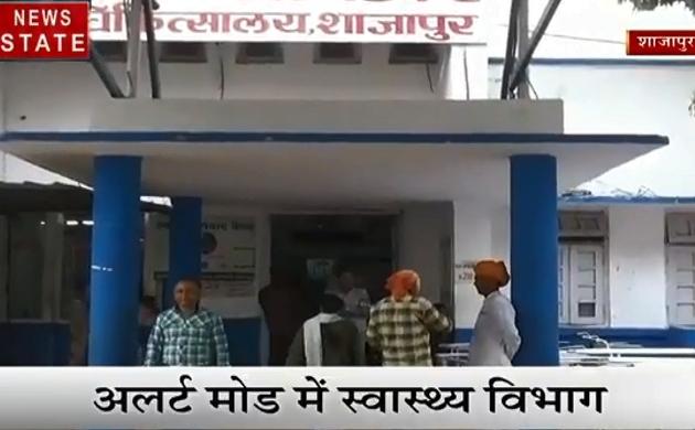 Madhya Pradesh: प्रदेश में चमकी बुखार को लेकर अलर्ट, बच्चे की मौत से सहमा अस्पताल, देखें वीडियो