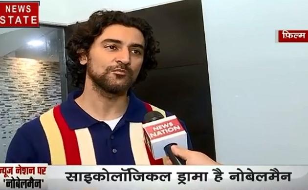Bollywood: फिल्म नोबलमैन की स्टार कास्ट से खास बातचीत,  देखें Exclusive Interview