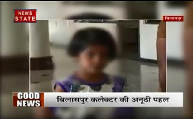 Madhya Pradesh: जेल के स्कूल में पढ़ रही बच्ची की अचानक पलट गई किस्मत, कलेक्टर बना फरिश्ता