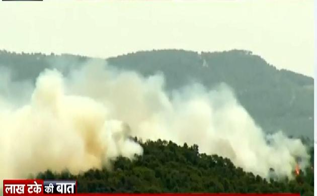 लाख टके की बात : स्पेन के जंगलों में भयानक आग, बेकाबू आग से दशहत में लोग