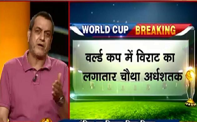 #WorldCup2019 #IndiavsWestIndies : क्या गेंद के हमले से हारेगा वेस्टइंडीज़ ?