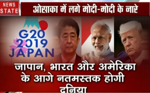 G20 Summit 2019: शिंजो आबे ने दी प्रधानमंत्री मोदी को जीत की बधाई, बोले- अब भारत आने की बारी मेरी