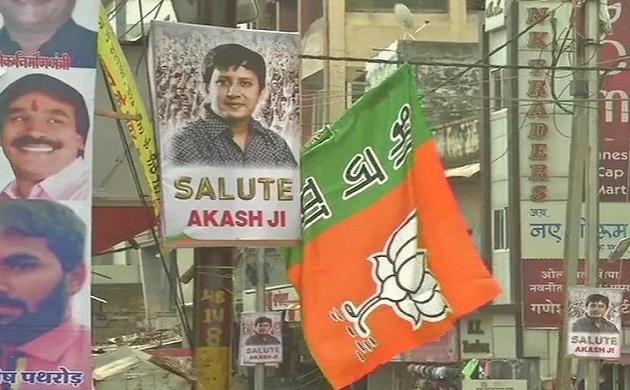Madhya Pradesh: इंदौर में आकाश विजयवर्गीय के समर्थन में लगे पोस्टर, लिखा- सेल्यूट आकाश जी
