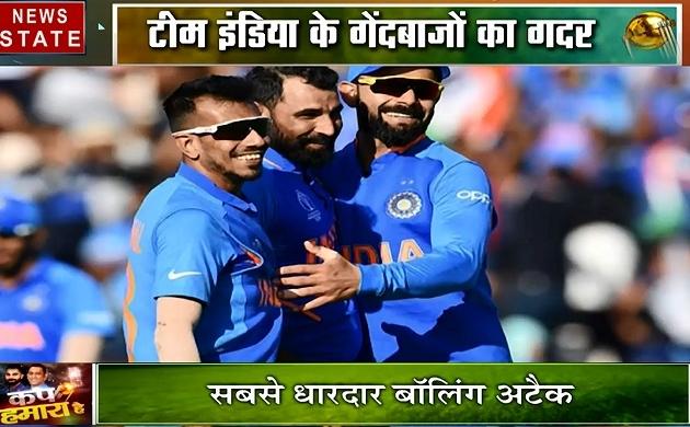 Cup हमारा है #IndiavsWestIndies :  Virat Kohli, KL Rahul और Pandya ने चटाई WestIndies को धूल, देखें वीडियो