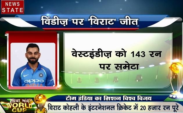 World Cup 2019 IND vs WI: मोहम्मद शमी के आगे वेस्टइंडीज ने टेके घुटने, देखें क्या थी भारती की रणनीति