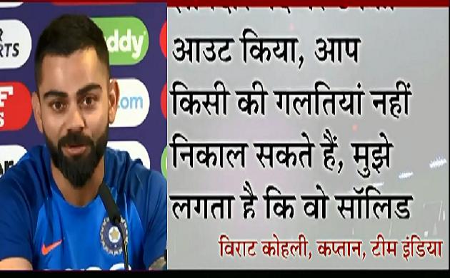 Cup हमारा है #IndiavsEngland : भारत का मिशन...इंग्लैंड, देखिए VIDEO