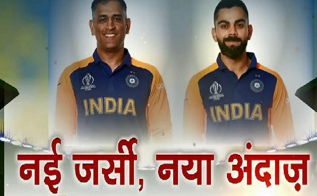 #WorldCup2019 #IndiavsEngland : इंग्लैंड के खिलाफ नए अंदाज़ में खेलेगी टीम इंडिया