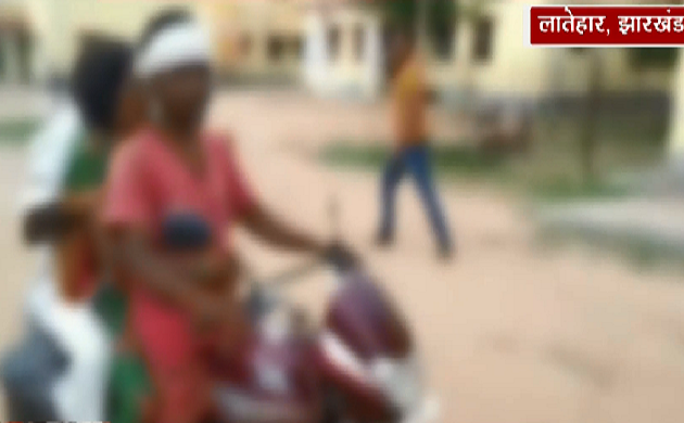 गर्भवती महिला को नहीं मिली एंबुलेंस, झारखंड में स्वास्थ सेवाओं का हाल बेहाल देखिए