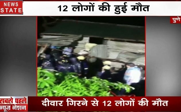 महाराष्ट्र: पुणे के कोंढवा में दीवार गिरने से 14 लोगों की मौत, बचाव अभियान जारी