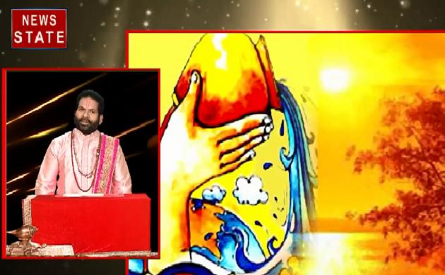 Luck Guru : जानिए कैसे करें सूर्य देव को प्रसन्न और  कैसा रहेगा आज का दिन ?