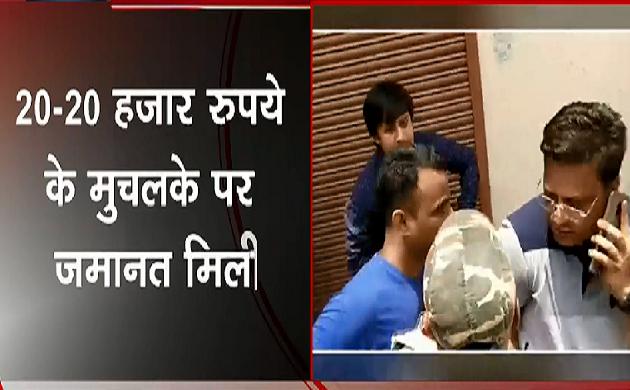 Breaking : भोपाल कोर्ट से Akash Vijayvargiya को मिली ज़मानत
