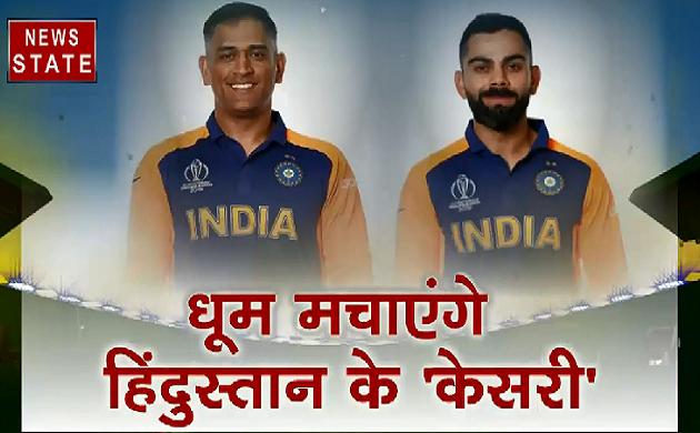 #WorldCup2019 #IndiavsEngland : इस बार पाकिस्तान भी दुआ कर रहा है कि भारत जीते