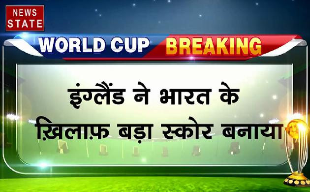 #WorldCup2019 #IndiavsEngland : क्या टीम इंडिया इंग्लैंड के गेंदबाजों को चटाएगी धूल ?