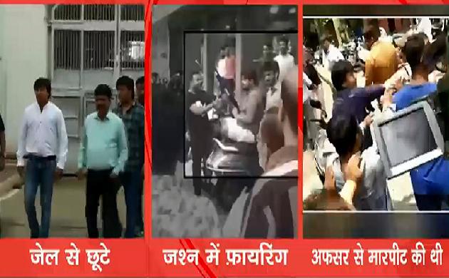गलती मानने को तैयार नहीं Akash Vijayvargiya, अफसरों से मारपीट का है आरोप