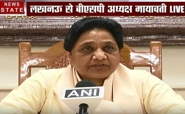 Lucknow: मायावती ने योगी सरकार पर बोला हमला, 17 जातियों को SC में शामिल कर दिया धोखा
