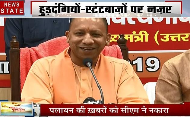 Uttar Pradesh: 'BJP की सरकार में किसी हिंदू परिवार का पलायन नहीं हुआ है और न होने देंगे'