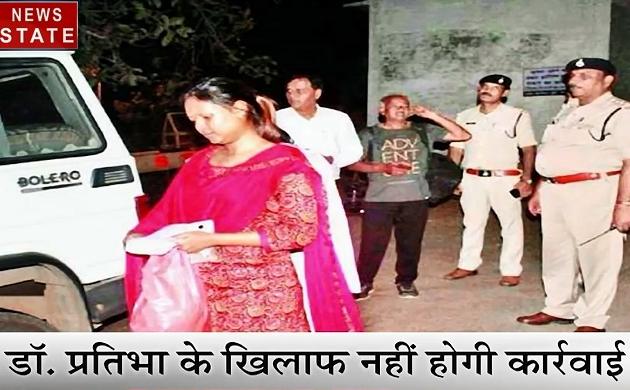 Madhya Pradesh:  ईमानदारी की सजा क्यों बनी ट्रांसफर, देखें क्यों आ गए डॉक्टर और प्रशासन आमने-सामने