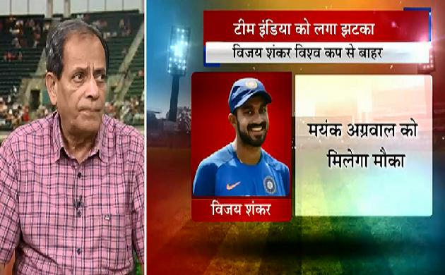 Cup हमारा है : Vijay Shankar हुए विश्व कप से बाहर, Mayank Agarwal को मिला WC का टिकट