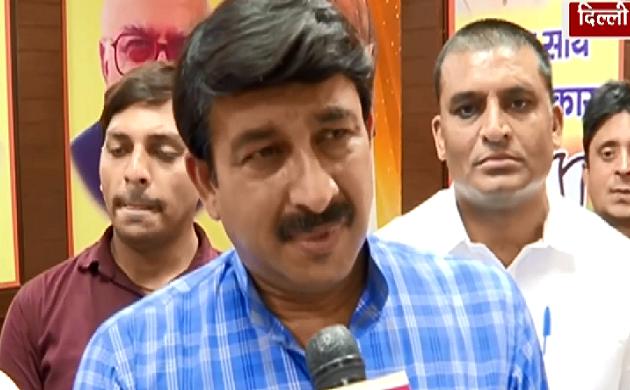 आप पार्टी पर 2000 करोड़ के घोटाले का आरोप लगाया Manoj Tiwari ने