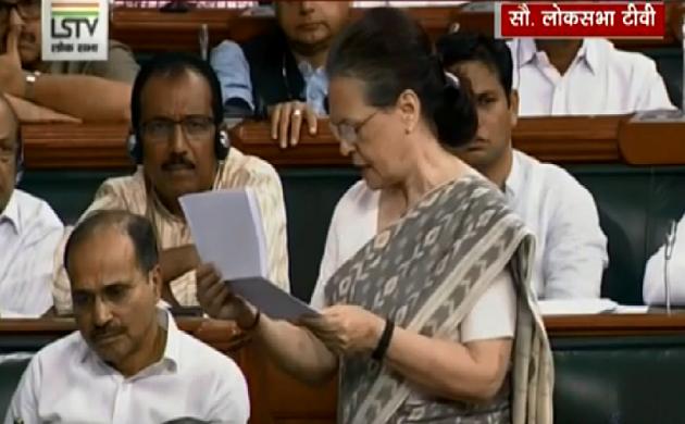 Sonia Gandhi ने लोकसभा में रेलवे के निजीकरण का मुद्दा उठाया