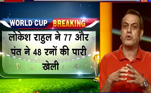 #WorldCup2019 #IndiavsBangladesh : क्या आज मिलेगा  भारत को सेमीफाइनल का टिकट ?