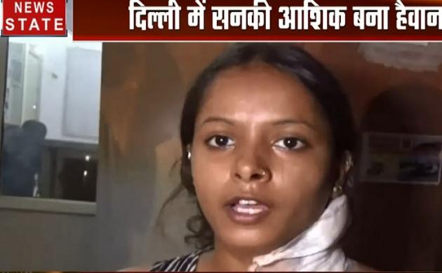 Khalnayak : आशिक के हमले में माशूका घायल, प्रेमिका के मंगेतर पर भी हमला