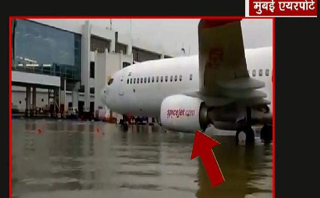 Mumbai : लैंडिंग के दौरान फिसला विमान, एयरपोर्ट हुआ पानी-पानी