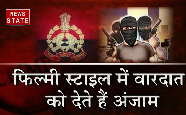 Khabar Vishesh : उत्तर प्रदेश में अपराधियों में नहीं है पुलिस का डर, आखिर क्या है इसकी वजह ?