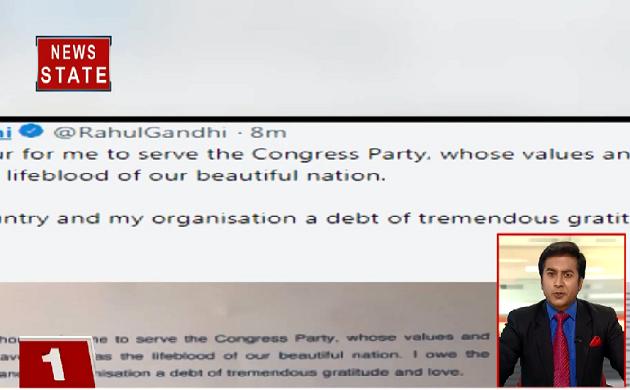 SUPER100 : बतौर अध्यक्ष हार की जिम्मेदारी मेरी थी - Rahul Gandhi