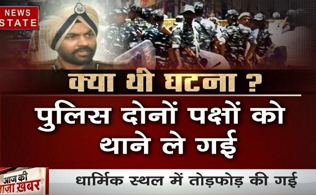 दिल्ली: मंदिर में तोड़फोड़ के दो दिन बाद आज से फिर शुरू हुई पूजा