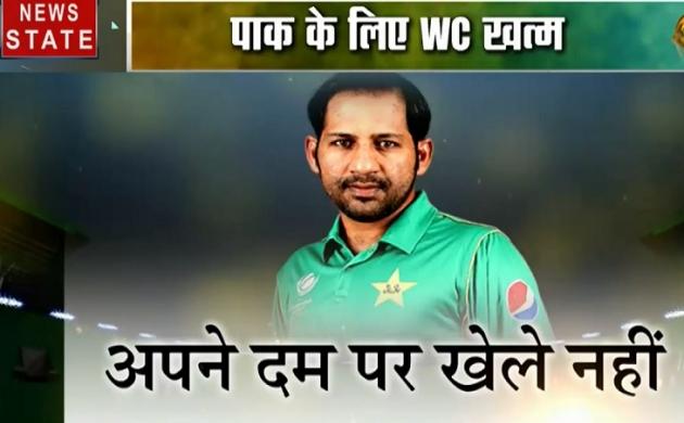 Cup Hamara Hai : न्यूजीलैंड हारा और रोया पाकिस्तान, दूसरे के दम पर कब तक?