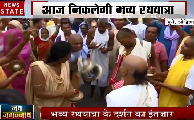 जय जगन्नाथ: शुरू होने वाली है भगवान जगन्नाथ यात्रा, विदेशों से आए सैकड़ों भक्त, देखें वीडियो