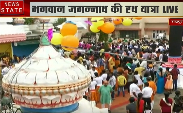 Madhya Pradesh: रायपुर- भगवान जगन्नाथ की रथ यात्रा में शामिल होंगे सीएम भूपेश बघेल, देखें वीडियो