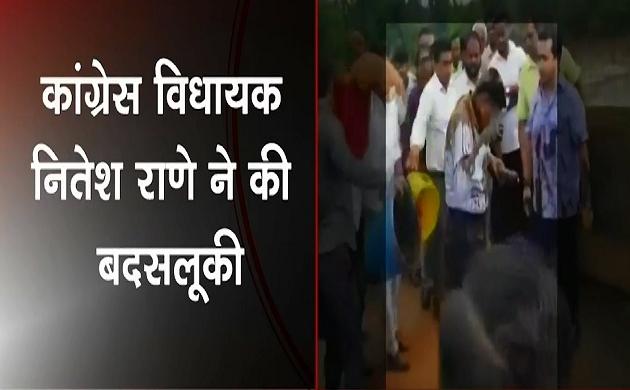 मुंबई-गोवा हाईवे:  कांग्रेस विधायक ने इंजीनियर से की बदसलूकी, कीचड़ से भरी बाल्टी फेंकी उपर, देखें वीडियो