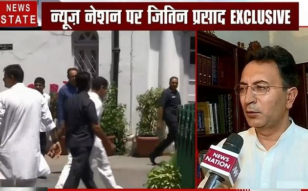 दिल्ली : बुरे दौर से गुजर रही है कांग्रेस, देखें जितिन प्रसाद का Exclusive Interview