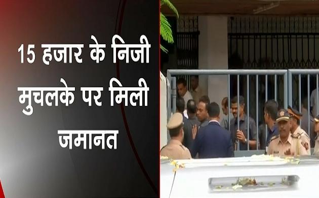 RSS मानहानि केस: मानहानि के मुकदमे में कांग्रेस नेता राहुल गांधी को मिली अग्रिम जमानत