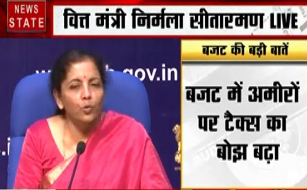 Budget 2019: सुनिए बजट पेश करने के बाद वित्त मंत्री निर्मला सीतारमन का क्या कहना है. देखें वीडियो