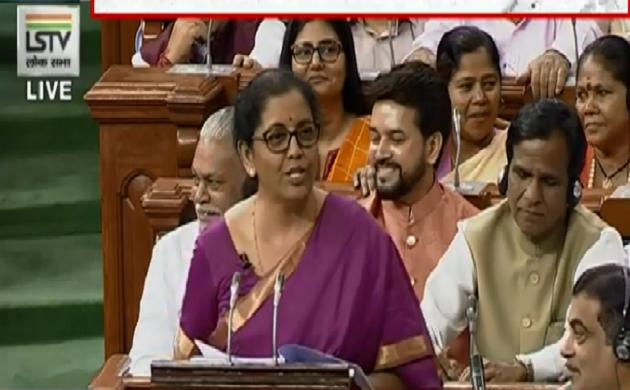Modi Budget 2.0 : मोदी सरकार ने पेश किया आशा, आकांक्षा और विश्वास का बजट