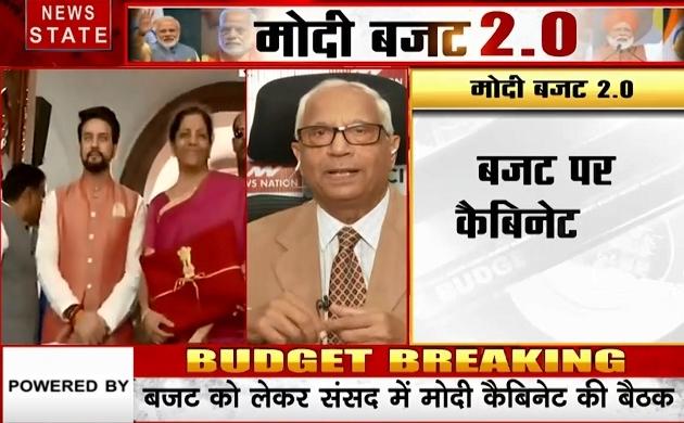 Budget 2019: संसद में 11 बजे पेश होगा बजट, ब्रीफकेस की जगह पोटली में लाया गया बजट, देखें वीडियो