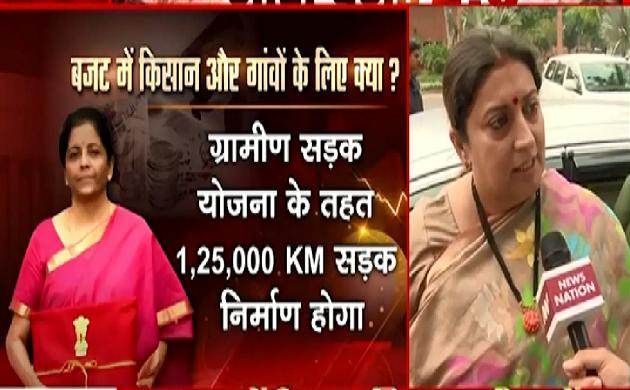 Modi Budget 2.0 : Smriti Irani ने कहा कि अपने आप में यह बजट सर्वस्पर्शी है