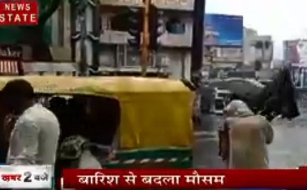 उत्तर प्रदेश : सहारनपुर में बदला मौसम, बारिश का लुत्फ लेने सड़को पर निकले बच्चे, देखें वीडियो