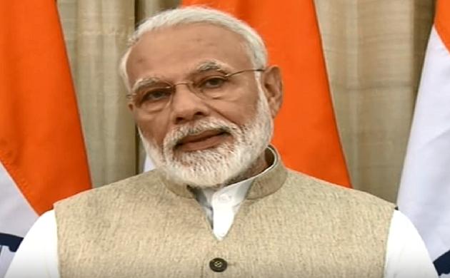 Modi Budget 2.0 : PM Narendra Modi ने कहा कि इस बजट से गरीब को बल मिलेगा, देखिए VIDEO