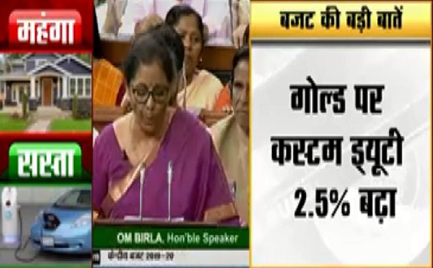 Modi Budget 2.0 : इलेक्ट्रिक गाड़ी खरीदने पर 12% की जगह अब 5% GST