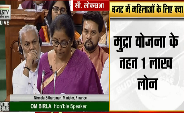 Modi Budget 2.0 : नारी तू नारायणी योजना लॉन्च होगी, महिलाओं के विकास के लिए कमेटी भी बनेगी