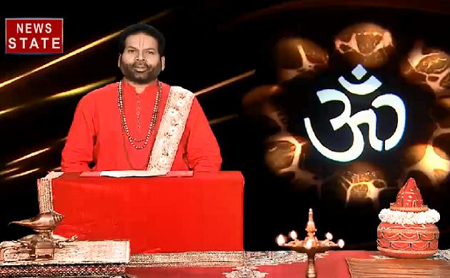 Luck Guru : जानिए कैसे 11 दिन में बनें धनवान और क्या है आज का राशिफल ?
