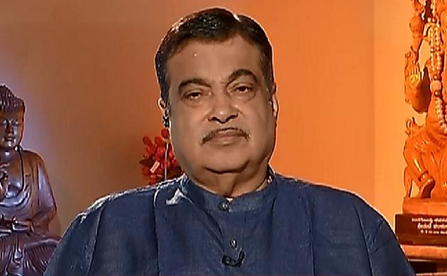 Modi Budget 2.0 : राजमार्ग मंत्री Nitin Gadkari ने बताया की हाइवे ग्रिड क्या है?