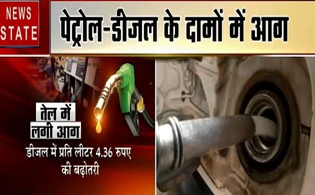Madhya Pradesh: पेट्रोल- डीजल की कीमतें बढ़ी, लोग हुए महंगाई से बेहाल, देखें वीडियों