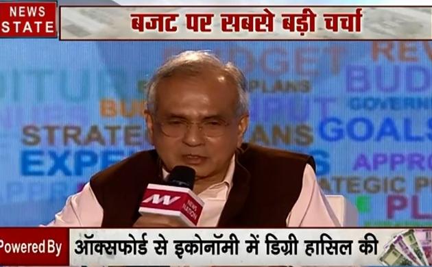 Budget सम्मेलन : बजट को लेकर क्या कहता है नीति आयोग, देखें राजीव कुमार का Exclusive Interview