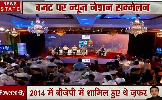 Budget सम्मेलन : देखिए क्या है देश के दिग्गजों की राय, क्या कहता है पीएम मोदी का बजट